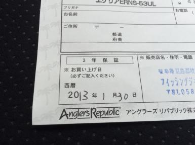 fc2blog_20150415201451c1d.jpg