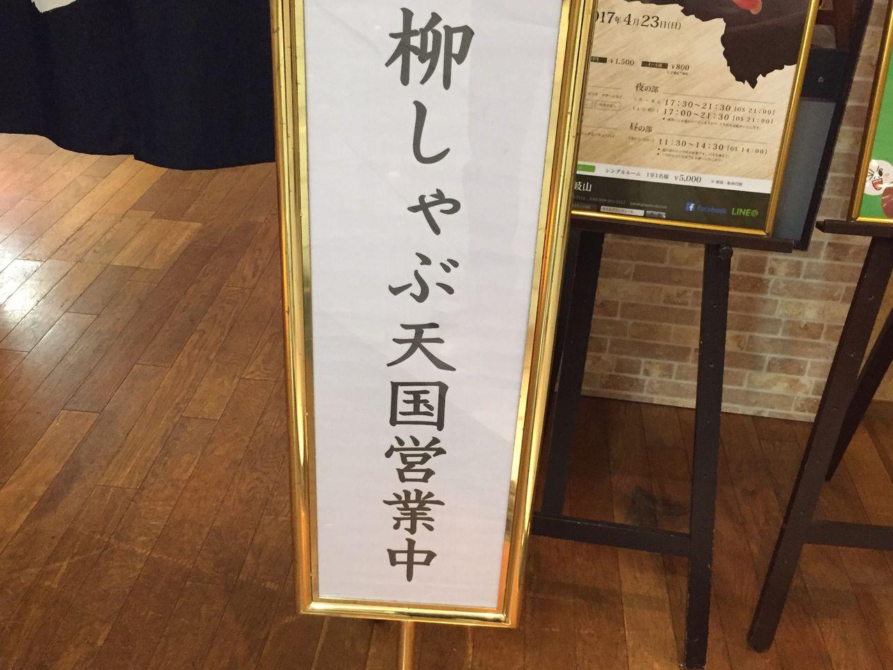 fc2blog_201701152150024ef.jpg