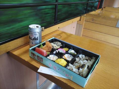 青春18切符グリーン車旅(わたらせ渓谷鉄道編その2)