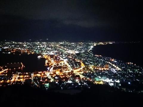 北海道地震。思うこと。