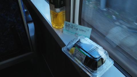 2016夏青春18切符ひとり旅開催中