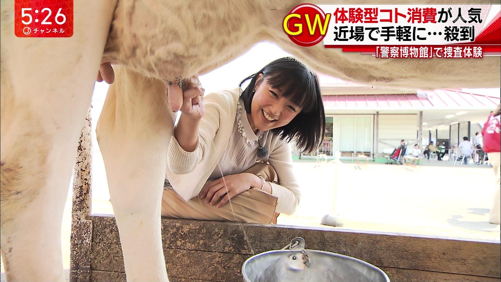 【超絶朗報】テレ朝の竹内由恵アナ、ニコニコでショタチンポを握る放送事故wwwwww
