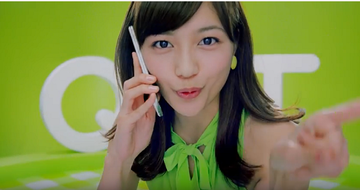 kawaguchiharuna_qt_003