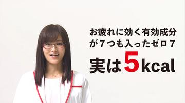 yamamotosayaka_cm_005