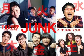 junk_radio