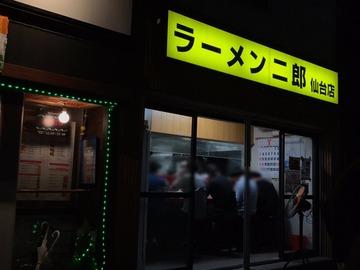 【速報】セクシー女優の桃乃木かなさんがラーメン二郎仙台店にキタ━━━━゚∀゚━━━━