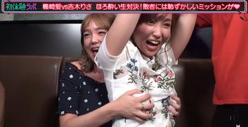 yosikirisa_nomi_002