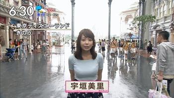 mm15071003-ugaki_misato-02