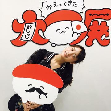 yamamotomituki_insta_001