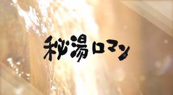 20160207_hitou_001