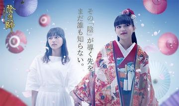 kawaguchiharuna_017