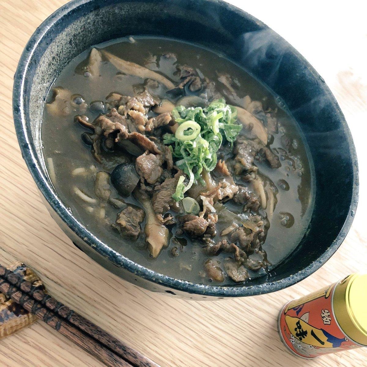 【画像】セクシー女優でAV女優の希美まゆさん(29)がカレー蕎麦を作って食べるwwこれは美味しそう…?