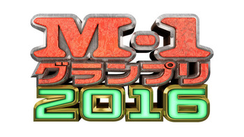 m_1_2016