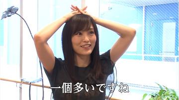 yamamotosayaka_cm_001