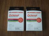 誘引剤オクテノール1