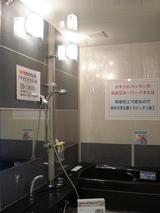 ためしてガス展2009-6