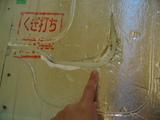 Kのお家トイレ床暖5