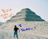 エジプト4