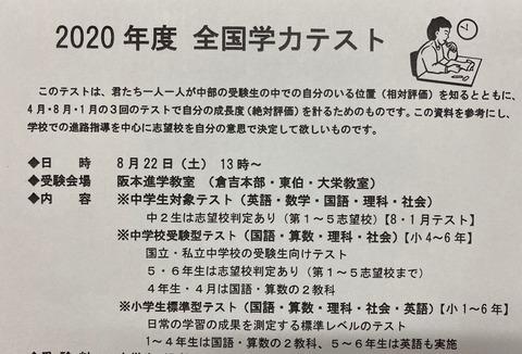 FullSizeR0714