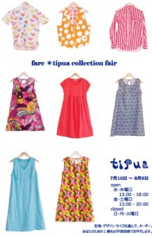 fare * tipua collection fair