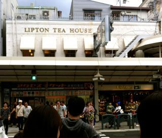 Lipton tea house