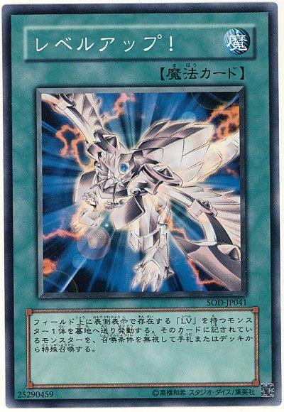 card1000562_1