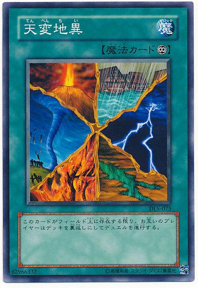 card100016930_1