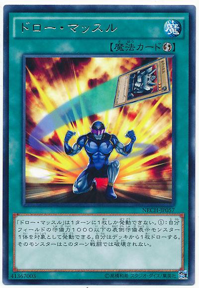 card100018841_1