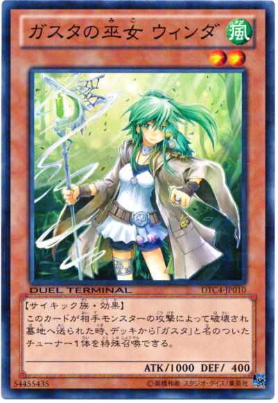 card100011719_1