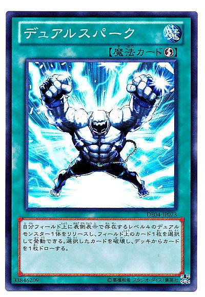 card100006568_1