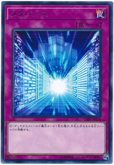 card100057652_1