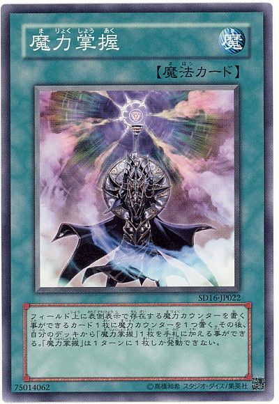 card73705553_1