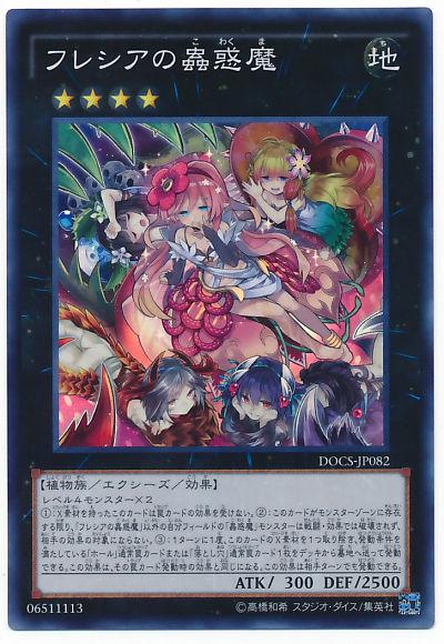 card100026362_1