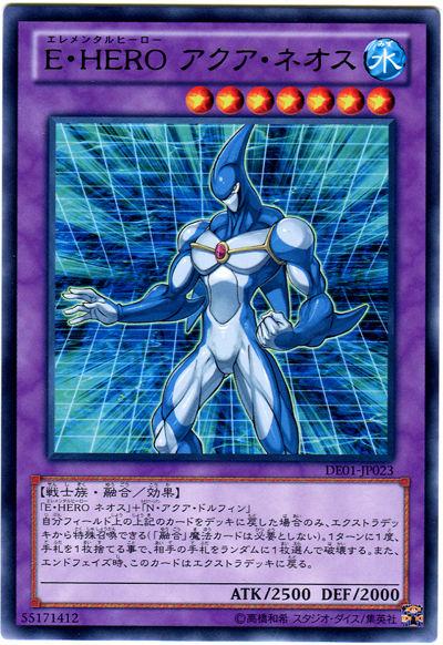 card100004170_1
