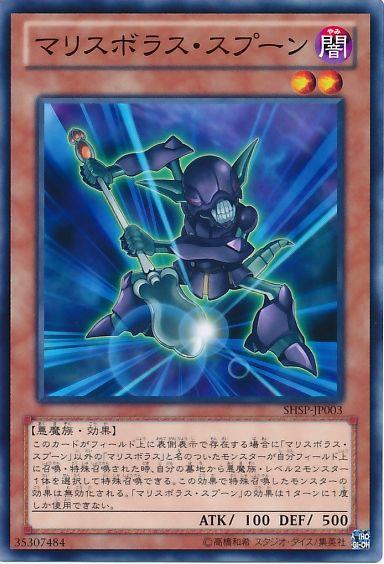 card100014049_1