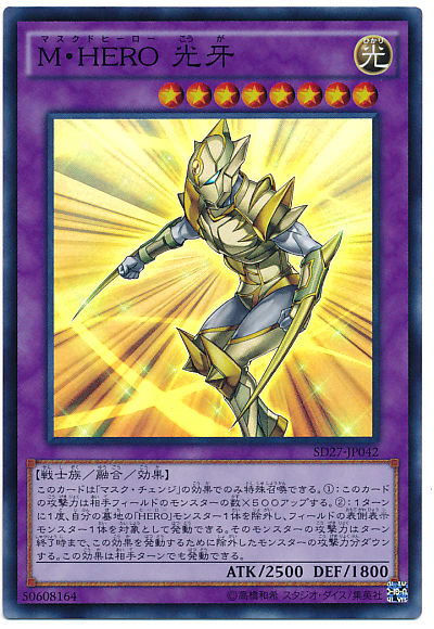 card100018498_1