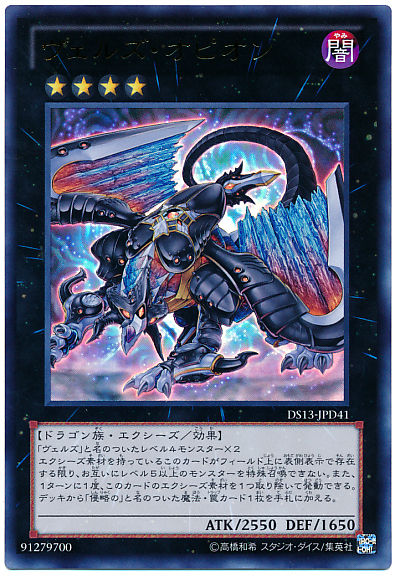 card100010364_1