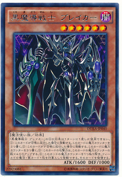card100017661_1