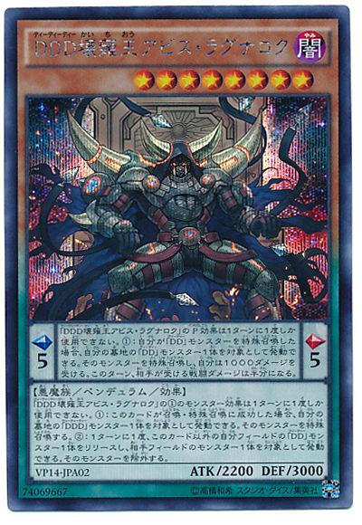 card100020369_1 (1)