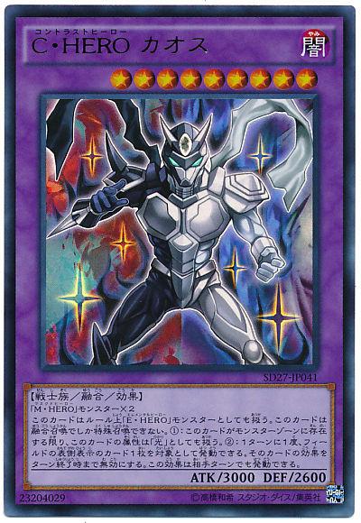 card100018490_1