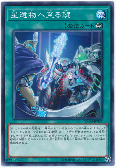 card100060537_1