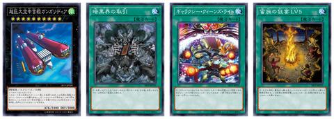 card_3
