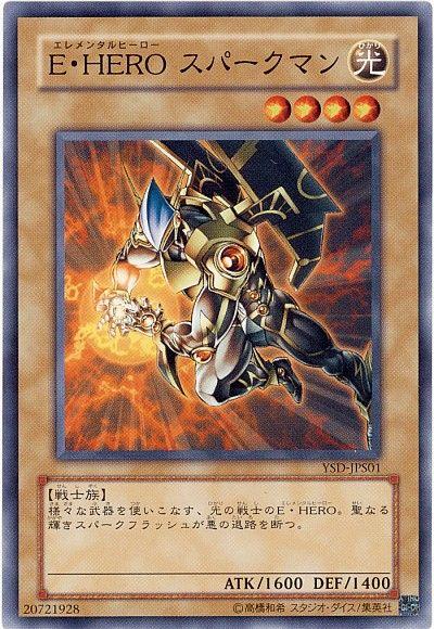 card100002143_1