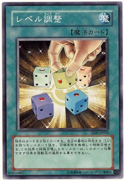 card100000909_1