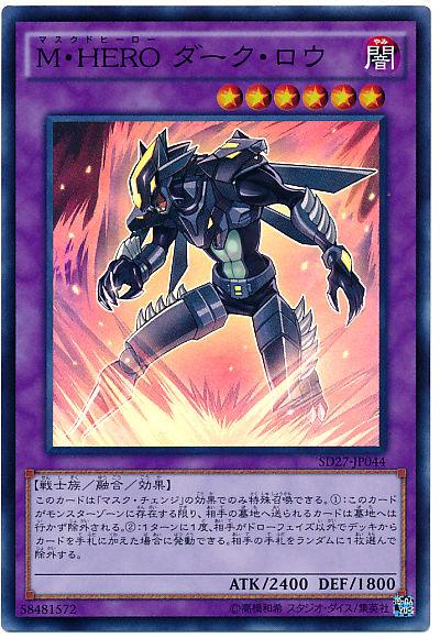 card100018497_1