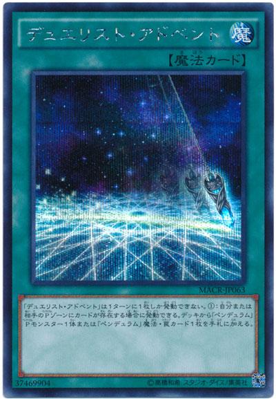 card100046374_1