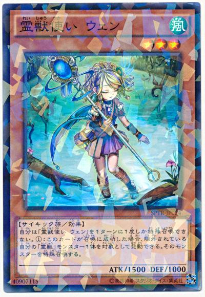 card100019711_1