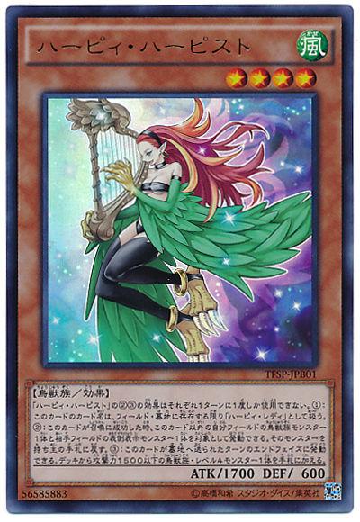 card100021375_1