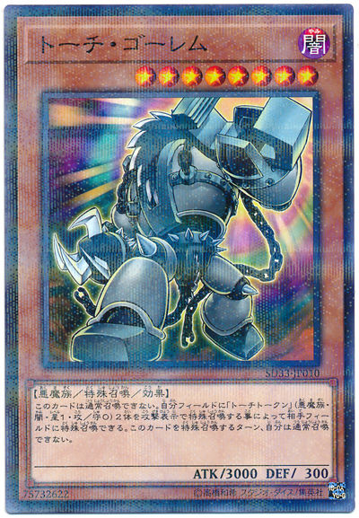 card100062907_1