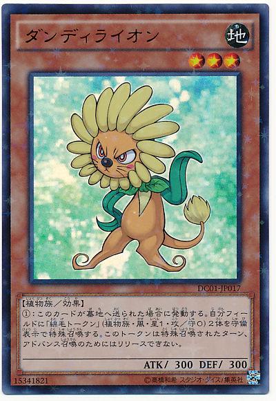card100017780_1